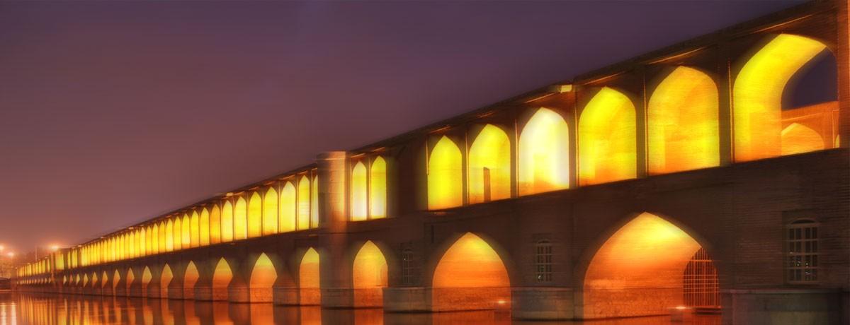 اجاره خودرو در اصفهان